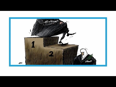 استنفار في الأراضي الفلسطينية قبيل إعلان -صفقة القرن-  - نشر قبل 58 دقيقة