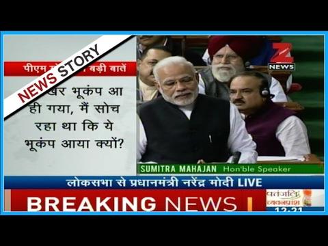 Watch: PM Narendra Modi's speech in Parliament- Part VI