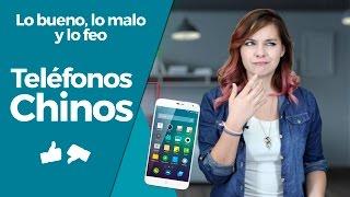 Teléfonos Chinos (clones)  - Lo bueno, lo malo y lo feo con @Dany_Kino