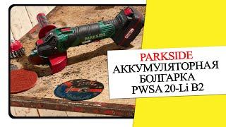 20-Li PARKSIDE PWSA zaryadlanuvchi tegirmonni B2 #PARKSIDE #BOLGAR