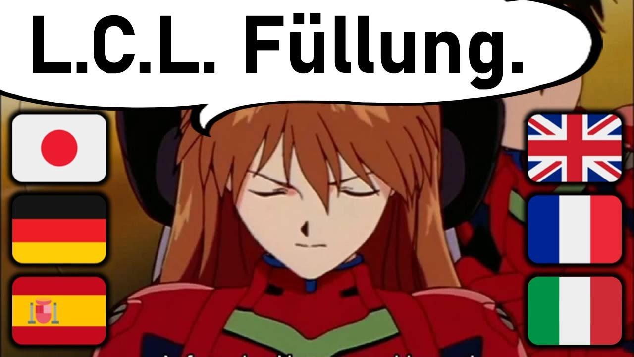 Asuka speaks German – 'Neon Genesis Evangelion' 5 languages 9 dubs, comparision and rating