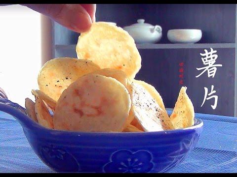在家用微波炉 做薯片 简单又解馋