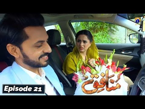 Munafiq - Episode 21 - 24th Feb 2020 - HAR PAL GEO