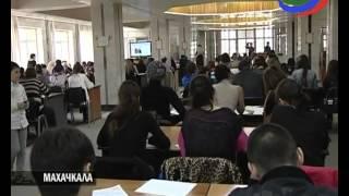 Тотальный диктант написали и жители Дагестана