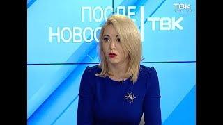 Алёна Чекоданова об обманутых туристах