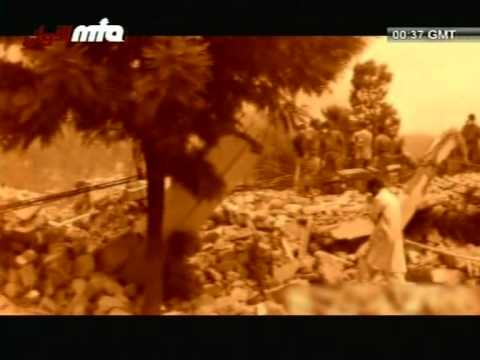 Rabwah Nazam (Ahmadiyya) - video dailymotion