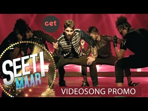 SEETI MAAR Song Trailer |  DJ Video Songs | Allu Arjun , Pooja Hegde