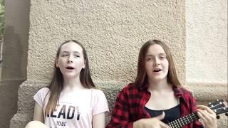 гречка - люби меня, люби (ukulele cover)
