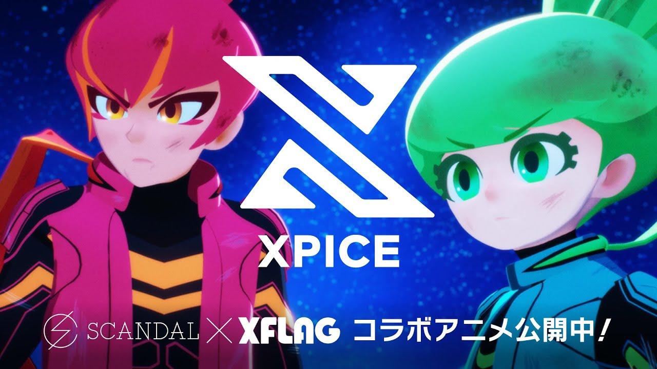 XPICE - An Original Animated Short / SCANDAL - SPICE
