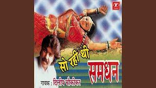 Jabse Gaye Ho Piya