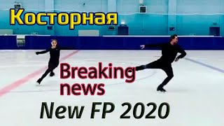 Breaking news Alyona KOSTORNAYA NEW FP 2020 fragment 07 2020