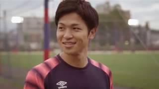 18SSシーズンのURAumbroを着用したFC東京選手.