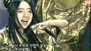 이정현 - 와/바꿔 Lee Jung-hyun - Wa/Bakkwo Adieu Special 02/12/2000