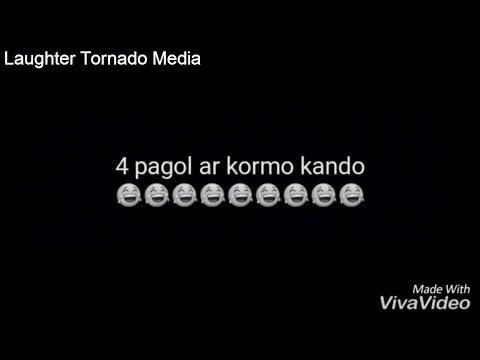 4 pagol ar kormo kando | ৪ পাগলের কর্মকাণ্ড | New Funny Video