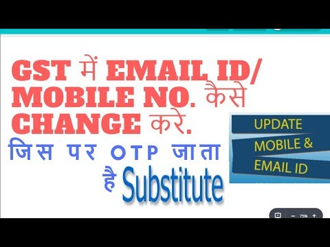 SUBSTITUTE OF OTP SENT ON REGISTERED EMAIL ID/MOBILE NO. IN GST||HINDI||