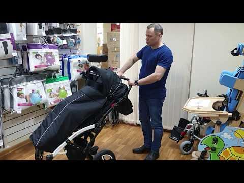 Кресло-коляска для детей с ДЦП HIPPO