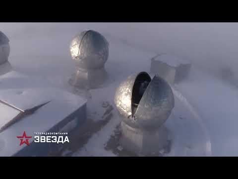 Военная приемка. СПРН и СККП. Сигнализация для ядерного щита. Смотрите 23 февраля в 09:55