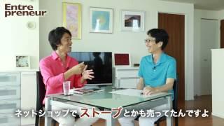 【対談】マツダ ミヒロ × 前田 出