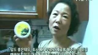 대한국쌀_2가정용도정기창업시리즈.wmv