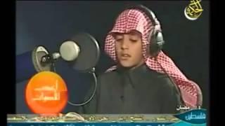 Qurhan  beautiful voice Thumbnail