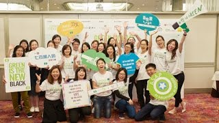 Green Monday Foundation 簡介 - About The Movement