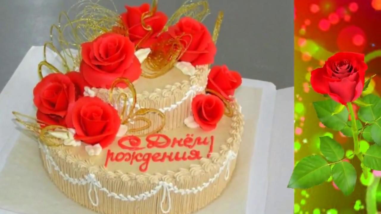 Флэш, красивые открытки с тортом с днем рождения женщине