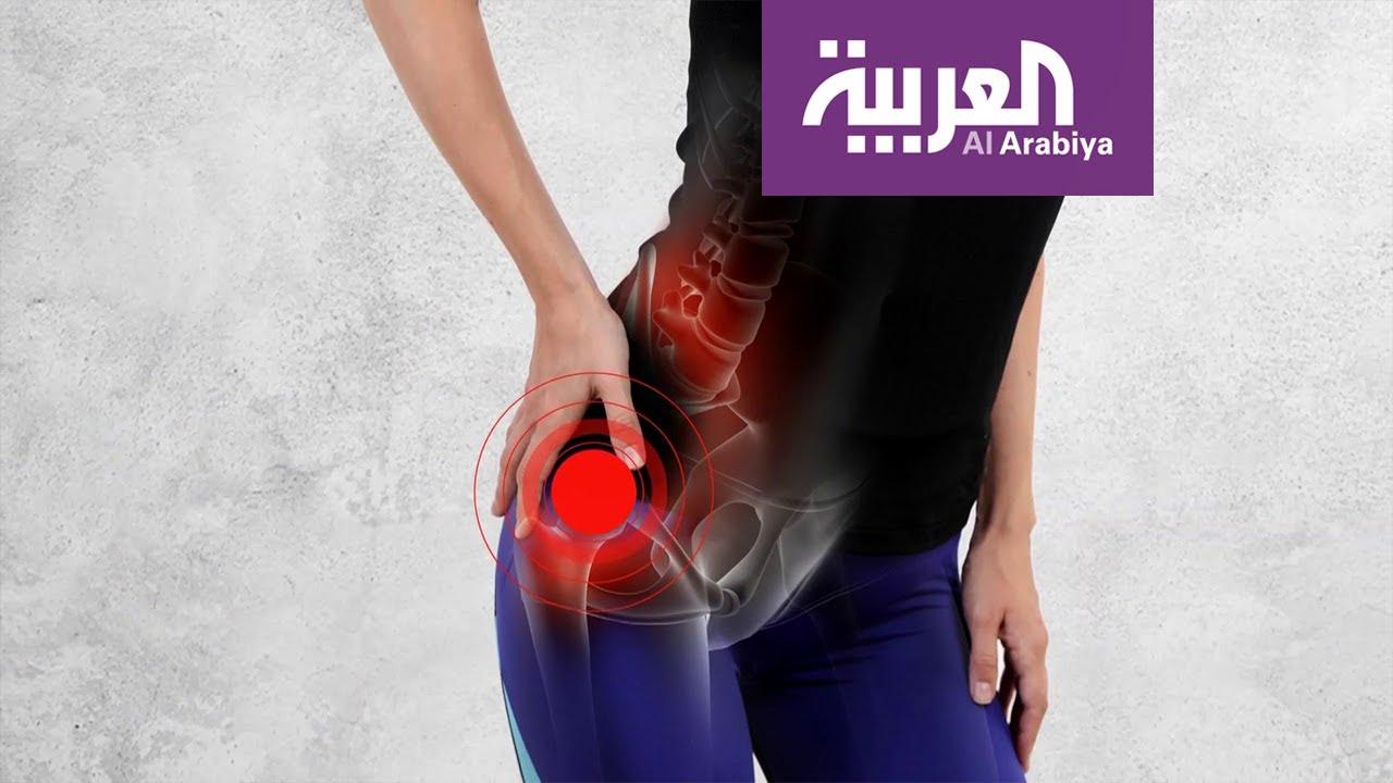 صباح العربية تمارين للتخلص من آلام الورك Youtube