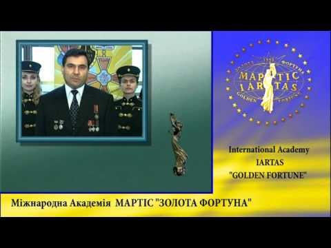 Мхітарян Нвер Мнацаканович. «Золота Фортуна» Академія