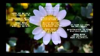 その日が来るまで / 小田和正 instrumental cover by py