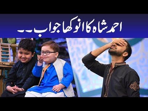 Dr Sahab Murga Anda Nahi Deta 😅    Ahmed Shah   Funny Cip