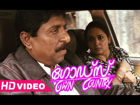 Gods Own Country Movie Scenes HD | Srenivasan & Lena escape the from goons | Fahad Fazil
