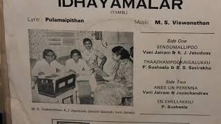 """IDHAYAMALAR""film song:Sendumallipo:Music: M.S.Viswanathan/Yesudas & Vani Jairam/Lyric:Pulamaipithan"