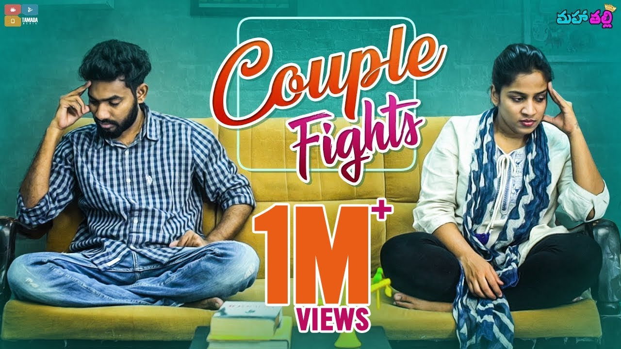 couple-fights-mahathalli