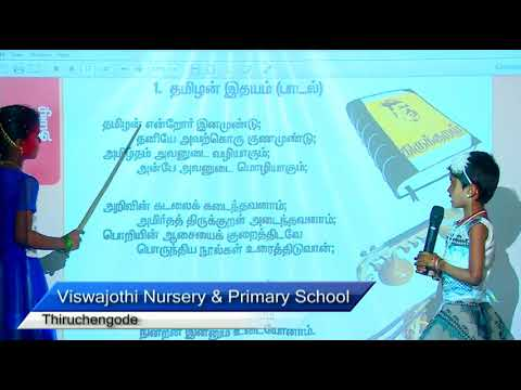 Reading competency in Tamil with spelling (14 words per minute ) by P.Varsha UKG 2017-18