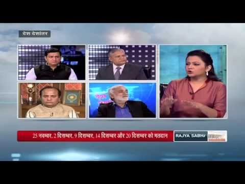 Desh Deshantar - Jammu & Kashmir Assembly Elections: Is BJP set to make headway?