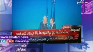 أحمد موسى يوجه رسالة للإعلام العربى .. فيديو