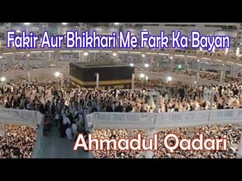 Fakir Aur Bhikhari Me Fark Ka Bayan ☪☪ Very Important Takrir ☪☪ Ahmadul Qadari [HD]