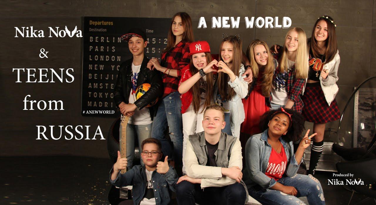 Teens World Video
