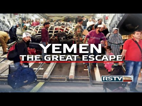 Special Report - The Great Escape from Yemen (Part 1/2)