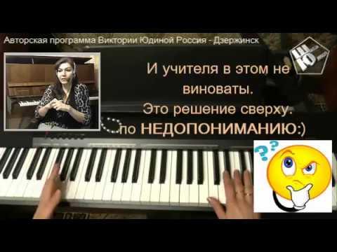 """Простую игру на пианино делаем красивой. Обзор курса """"Танцы пальцев"""""""