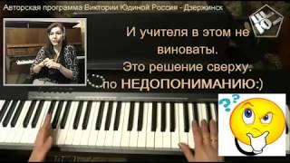 Выкройки для наряда песен на пианино Фрагмент из курса