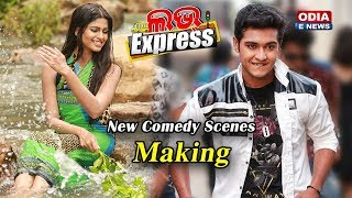 New Comedy Scene Making Love express Swaraj & Sunmeera | Releasing Tomorrow