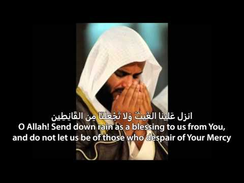 Du'a  Sheikh Mishary Al Afasy  ARABIC TEXT!  With English Translation  HD- SUBSCRIBE AND SHARE