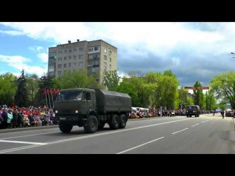 9 мая  Невинномысск 2015 год  Парад Победы