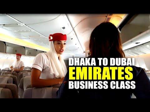 DHAKA TO DUBAI - EMIRATES BUSINESS CLASS - FLIGHT EXPERIENCE