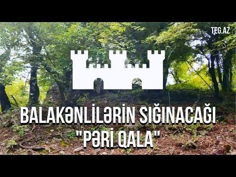 Pəri Qala (Balakən). Пери гала (Балакян). Peri Qala (Balaken).