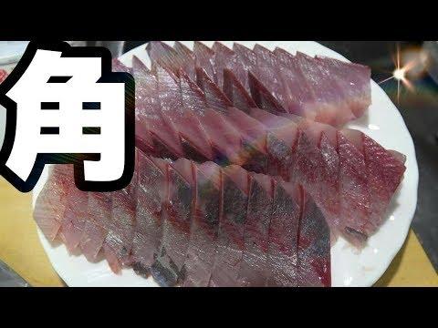 『調理師』の包丁で刺身を切ったらめちゃくちゃ美味かった!
