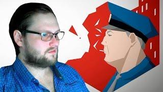 МОЩНАЯ ИГРА ► This  S The Police 1