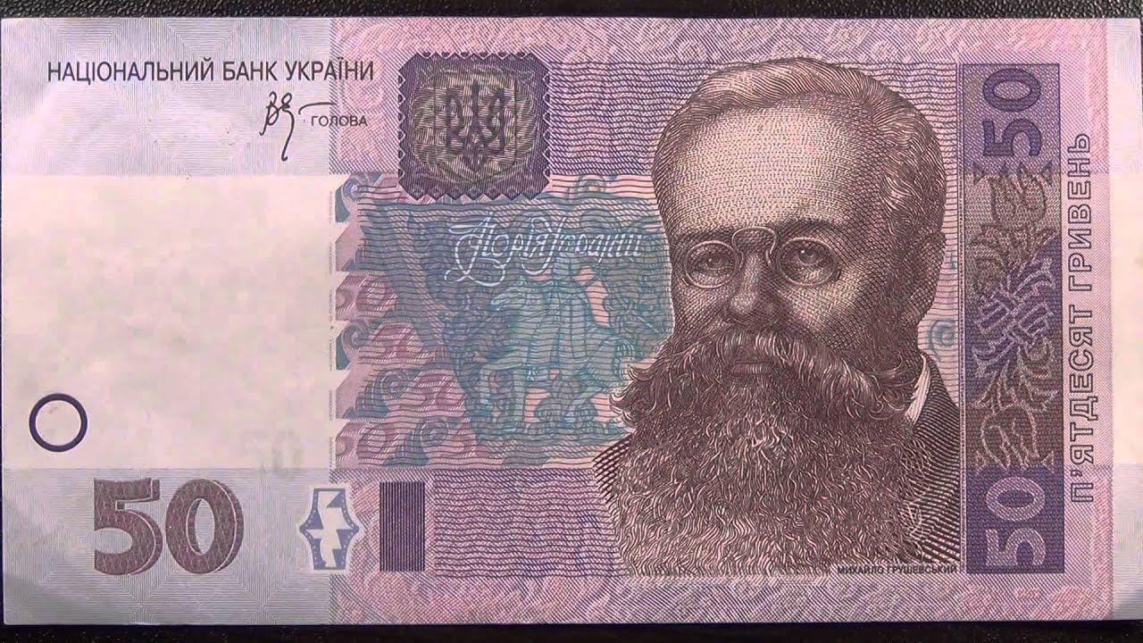 50 uan в гривнах список юбилейных монет 2018