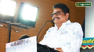 K. S. Ravikumar Speech at Thirumanam Audio Launch